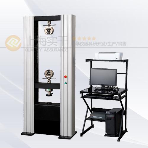 微机控制电子万能材料拉力试验机