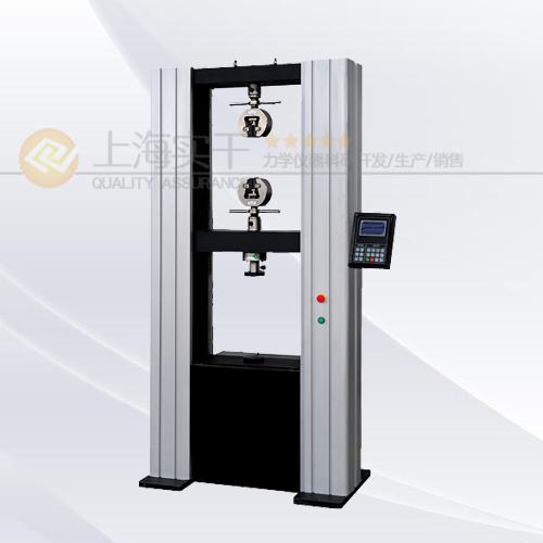 电脑式万能拉伸试验机