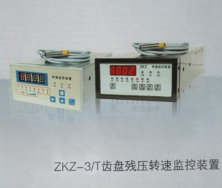 ZKZ-3 ZKZ-3T.jpg