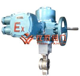 电动V型调节球阀