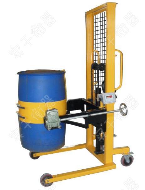 油桶称重电子秤