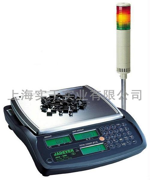 记数电子桌秤