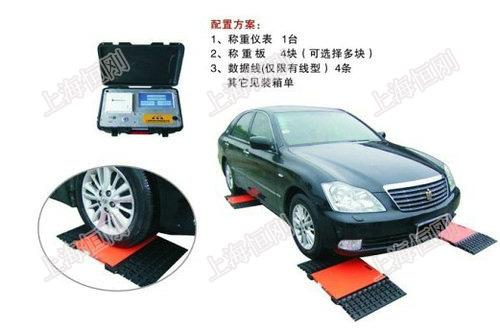 便携式电子汽车衡