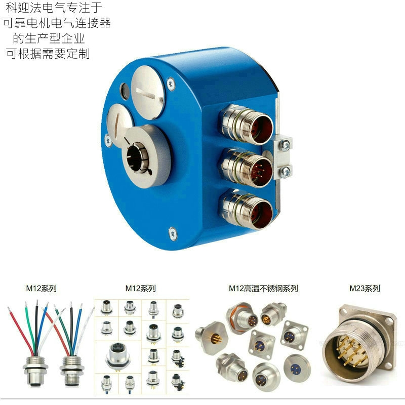 电气控制系统一般称为电气设备二次控制回路,不同的设备有不同的控制回路