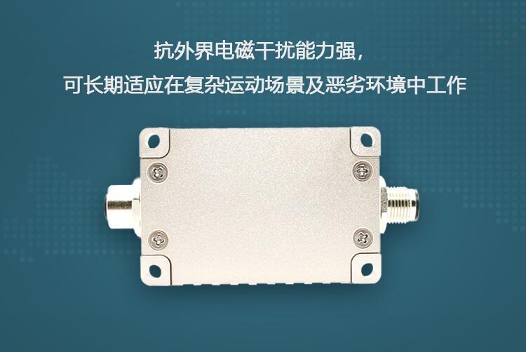 科迎法定制工程机械双CAN动态倾角传感器