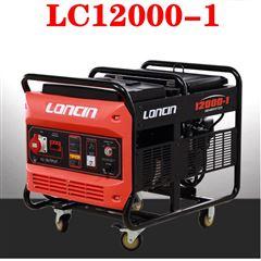 220/380VLC22000隆鑫15KW汽油发电机V型双缸动力