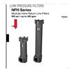 NFH 1300希而科hydac  2600系列滤芯