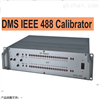 SIM-DMS-IEEE,希而科*Imtron SIM-DMS-IEEE校准器