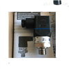 ANSI/ASME B1.20.1希而科进口WIKA威卡压力变送器A-10系列
