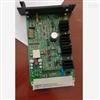 VT-VRRA 1-537-20 / V0常备有货:原装REXROTH高响应阀的放大器