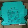 KCD2-RR-Ex1*P+F倍加福安全栅