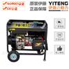 伊藤发电机YT9000E3