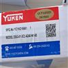 工作条件:介绍YUEKN压力控制阀