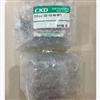 日本CKD喜开理超级紧凑型气缸特点