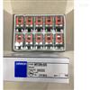 日本欧姆龙OMRON的功率继电器备货